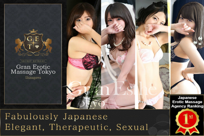 Gran Erotic Massage - Gran Erotic Massage Tokyo Shinagawa