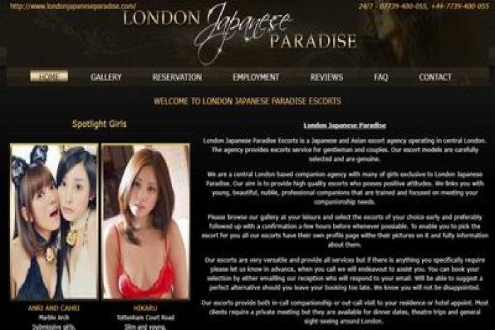 London Japanese Paradise - London Japanese Paradise