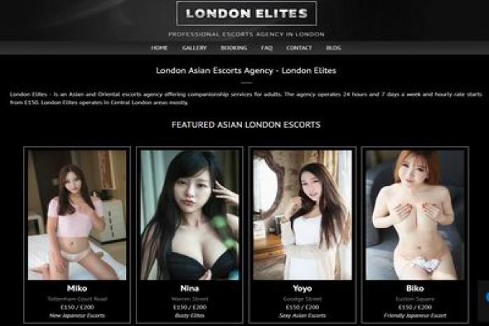 London Elites - London Elites
