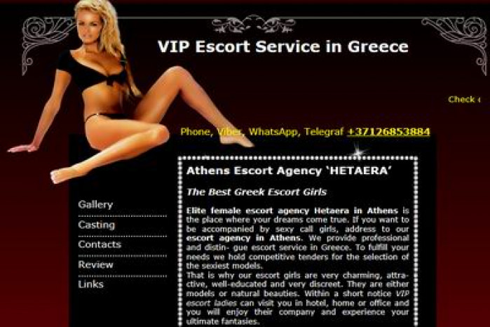 Greece Escort Agency Hetaera - Greece Escort Agency Hetaera