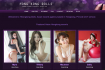 Hong Kong Dolls - Hong Kong Dolls - Hong Kong