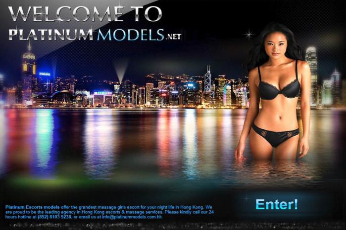 Platinum Models Escorts - Platinum Models Escorts