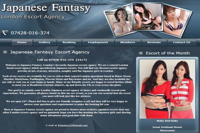 Japanese Fantasy - Japanese Fantasy