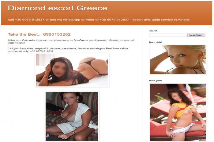 Diamond Escort Greece - Diamond Escort Greece