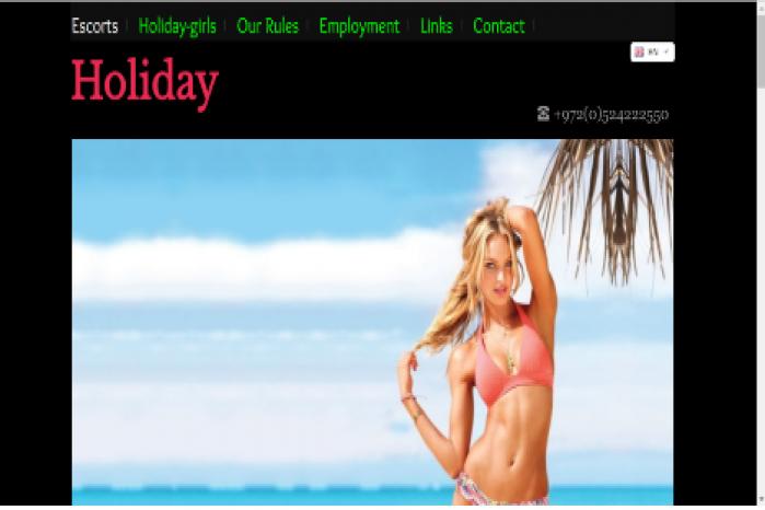 Holiday Girls - Holidaygirl