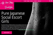 Tokyo New Escort - TokyoNewEscort - Tokyo
