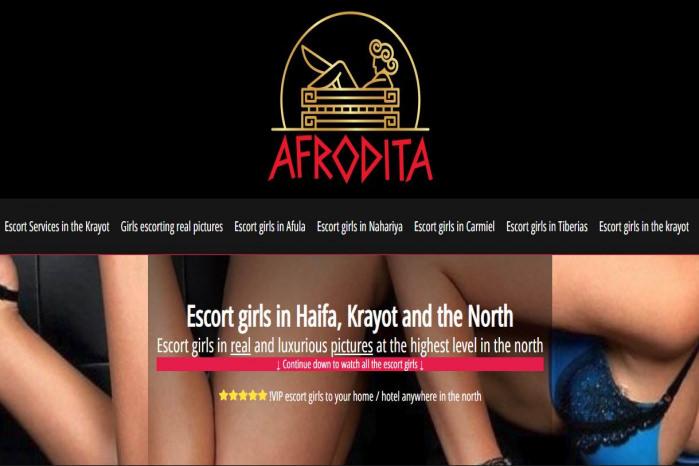 Escorts Haifa - Afrodita - Escorts Haifa - Afrodita