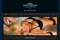 EROTIC PARADISE - EroticParadise - Russia