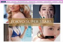 Tokyo Super Stars