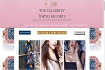 Celebrity Tokyo Escorts