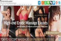 Tokyo Erotic Massage