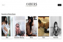 Ambers International - Ambers International - Philippines