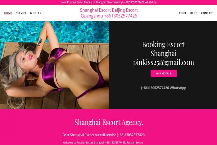 Shanghai Escort Agency - Shanghai Escort Agency