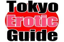 Tokyo Erotic Guide - TokyoEroticGuide