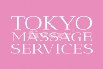 Tokyo Escort Guide