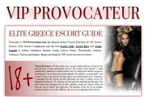 vip-provocateur - Vip Provocateur - Greece