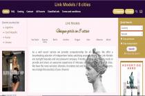 LinkModels/UniqueGirls<br>in8cities. - London Directory