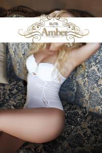 Amber - Amber