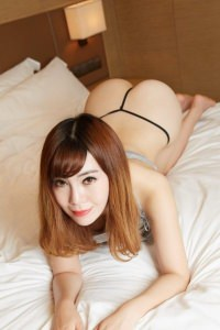 Fiona - Nuru & Tantric Massages in London