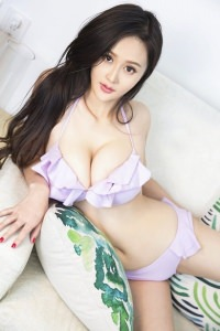 Yuki - Yuki
