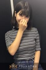 Mii Tsukisima - Mii Tsukisima - Tokyo