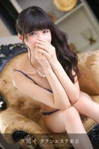 Yuzu Ichinose - Yuzu Ichinose