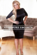 Natasha - Exposure Escorts - Canary Wharf