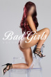 Cyra - Bad Girls Escorts - Manchester
