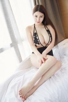 Sayaka - Edinburgh escort - Sayaka