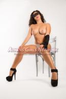 Daisy AGN - Daisy - Athens
