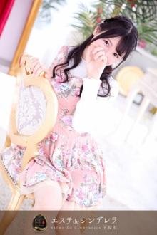 Yuki Sakuragi - Tokyo escort - Yuki Sakuragi