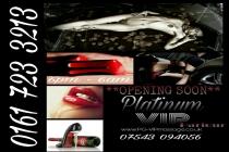 Platinum VIP