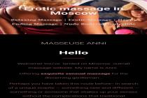 Outcall Massage Fun